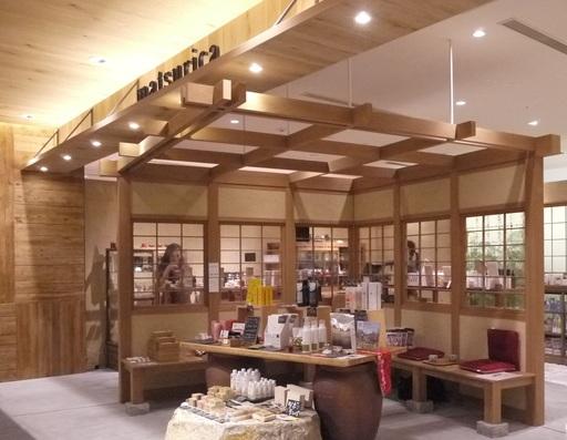 店舗正面は、奈良県・桜井市にある聖林寺の茶室をモデルにしたという、店員とお客様のおしゃべりスペース