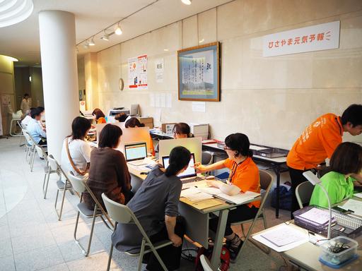 久山町の健康診断では、保健指導時に使用されている。