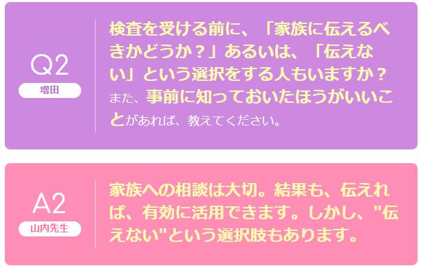 転載です https://www.wacoal.jp/pink_ribbon/article/doctor/12.html