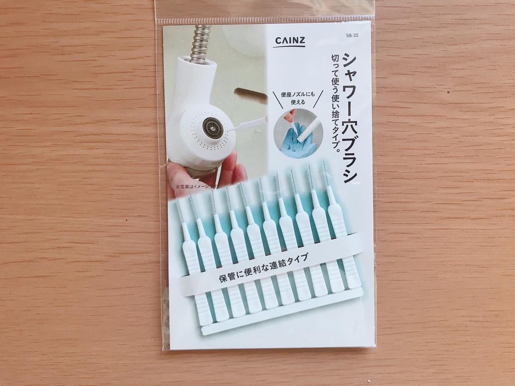 歯間ブラシと似た構造です。