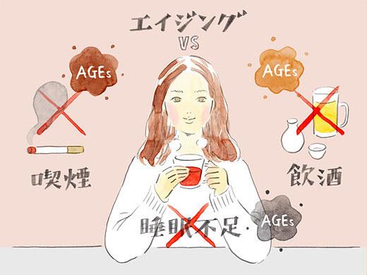 食とエイジング/「老けないライフスタイル」の極意【教えて、ドクター!】